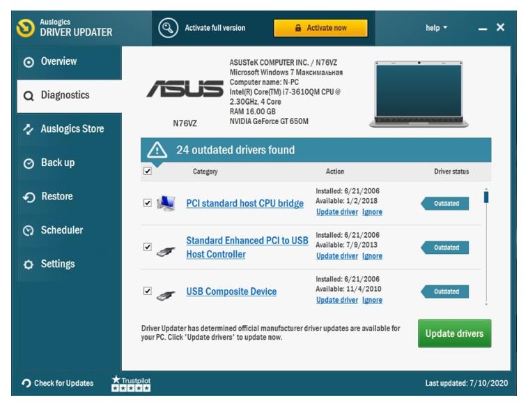 install Auslogics Driver Updater